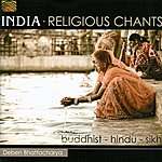 Deben Bhattacharya India - Religious Chants