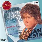 Zoltán Kocsis Rachmaninov: Piano Sonata No.2/Etudes