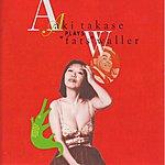 Aki Takase Plays Fats Waller (Feat. Eugene Chadbourne)
