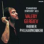 Valery Gergiev Tchaikovsky: Symphony No.5