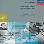 Royal Concertgebouw Orchestra Rachmaninov: Isle Of The Dead/Symphonic Dances