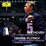 Mikhail Pletnev Beethoven: Piano Concerto No.5