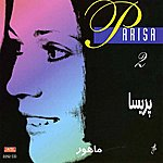 Parisa Mahour, Parisa 2 - Persian Music