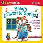 Itm Presents Baby's Favorite Songs