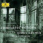 Gidon Kremer Strauss: Sonata for Violin and Piano Op. 18 / Dvorak: Romantic Pieces for Violin and Piano Op. 75 / Kreisler: Schön Rosmarin; Liebesleid; Syncopation; Marche miniature viennoise