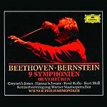 Wiener Philharmoniker Beethoven: 9 Symphonies