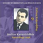 Stelios Kazantzidis Stelios Kazantzidis Vol. 9 / Singers of Greek Popular Song in 78 rpm
