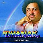 Ashok Khosla Dhanak