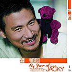 Jacky Cheung By Your Side
