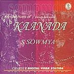 S. Sowmya Myriad Hues Of Kaanada