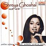 Shreya Ghoshal Mazhi Gaani - Shreya Ghoshal