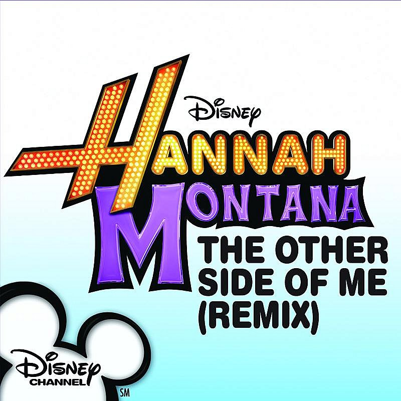 Cover Art: The Other Side Of Me (Remix)