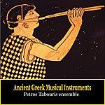Petros Tabouris Ancient Greek Musical Instruments