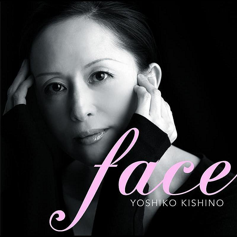 Cover Art: Face