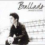 Makoto Ozone Ballads