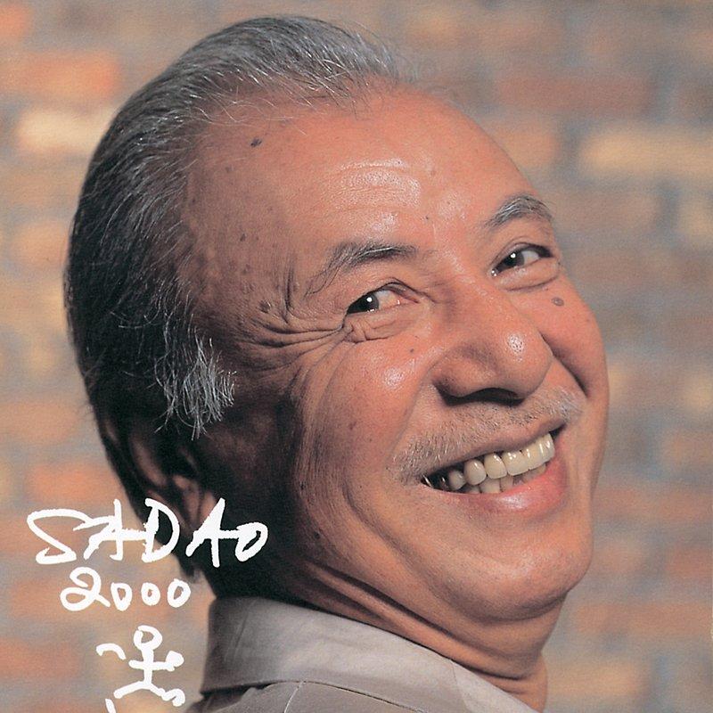 Cover Art: Sadao 2000