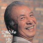 Sadao Watanabe Sadao 2000