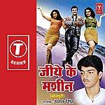 Ajit Singh Jeeye Ke Machine