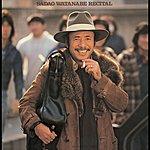 Sadao Watanabe Recital