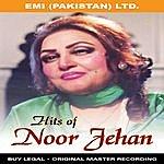 Noor Jehan Noor Jehan
