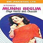 Munni Begum Munni Begum Sings Geet & Ghazals