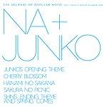 Junko Journal Of Popular Noise - Issue 9
