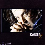 Kaiser Kaiser2