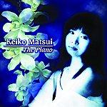 Keiko Matsui The Piano