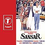 Laxmikant Pyarelal Sansar