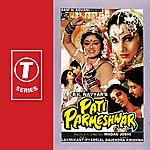 Laxmikant Pyarelal Pati Parmeshwar