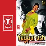 Rajesh Roshan Yugpurush