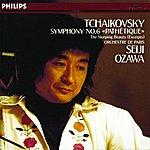 """Orchestre de Paris Tchaikovsky: Symphony No.6  """"Pathétique""""/The Sleeping Beauty (Excerpts)"""