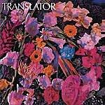 Translator Translator