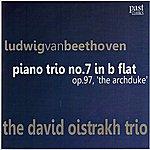 David Oistrakh Beethoven: Piano Trio No. 7