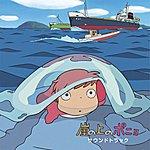 Joe Hisaishi Ponyo On The Cliff By The Sea