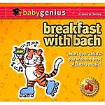 Itm Presents Breakfast With Bach