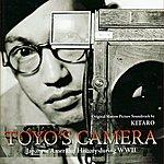 Kitaro Toyo's Camera - Original Motion Picture Soundtrack
