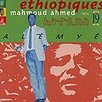 Mahmoud Ahmed Ethiopiques vol 19