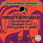 Nikolai Golovanov The Art of Nikolai Golovanov: Rimsky-Korsakov - Scheherazade, Op. 35 & Introduction to Sadko