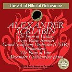 "Nikolai Golovanov The Art of Nikolai Golovanov: Scriabin - The Poem of Ecstasy & The Poem of Fire ""Prometheus"""