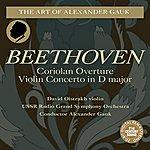 David Oistrakh Beethoven: Coriolan Overture, Violin Concerto in D major