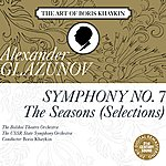 """USSR State Symphony Orchestra Glazunov: Symphony No. 7 in F Major, Op. 77 & Selections from """"The Seasons"""", Op. 67"""