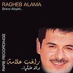 Ragheb Alama Bravo Alayki Rare Recording