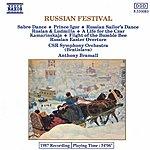 Slovak Radio Symphony Orchestra Russian Festival
