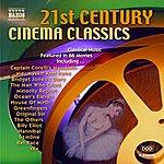 Bo Skovhus 21st Century Cinema Classics