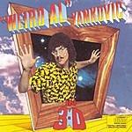'Weird Al' Yankovic In 3-D