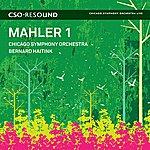 Bernard Haitink Mahler: Symphony No. 1 In D Major