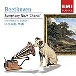 Cheryl Studer Beethoven: Symphony No. 9 Op. 125 'choral'