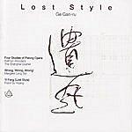 Shanghai Quartet Gan-ru: Lost Style