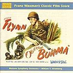 William Stromberg Waxman: Objective, Burma!